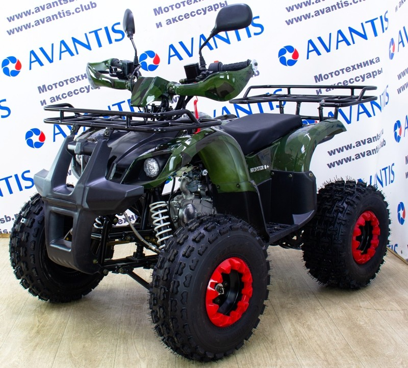 Avantis Hunter 8+